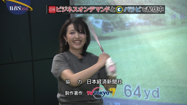 aiuchi-yuuka025.jpg