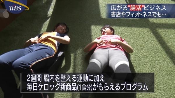 aiuchi-yuuka026.jpg