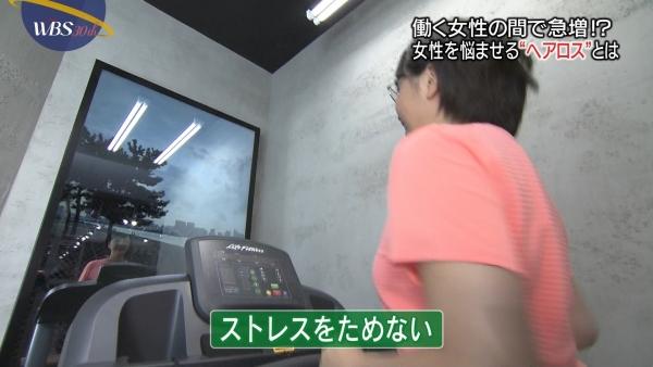 aiuchi-yuuka030.jpg