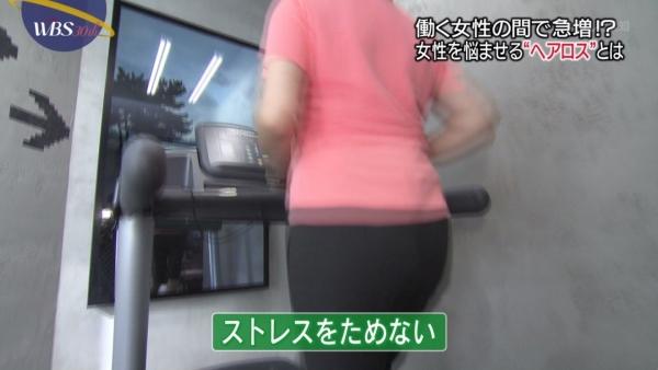aiuchi-yuuka031.jpg