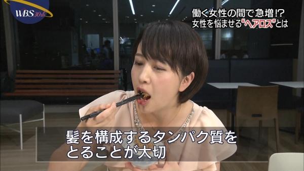 aiuchi-yuuka032.jpg