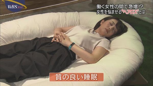 aiuchi-yuuka033.jpg