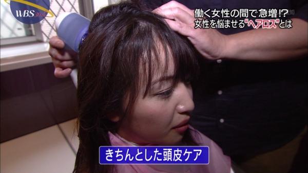 aiuchi-yuuka034.jpg