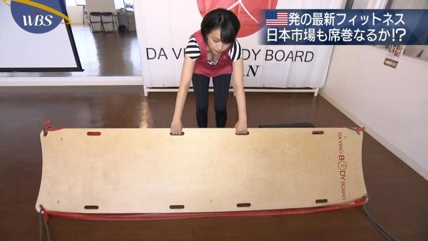 aiuchi-yuuka035.jpg