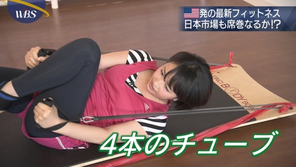 aiuchi-yuuka040.jpg