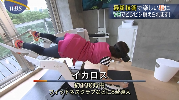 aiuchi-yuuka044.jpg