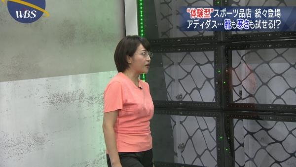 aiuchi-yuuka047.jpg