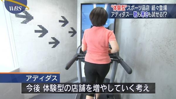 aiuchi-yuuka048.jpg