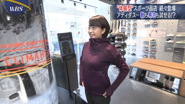 aiuchi-yuuka051.jpg