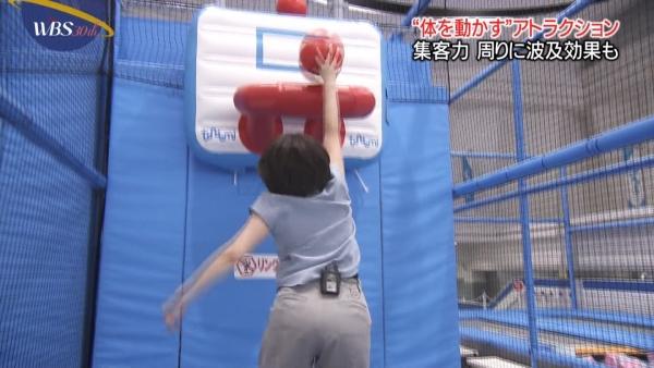 aiuchi-yuuka053.jpg