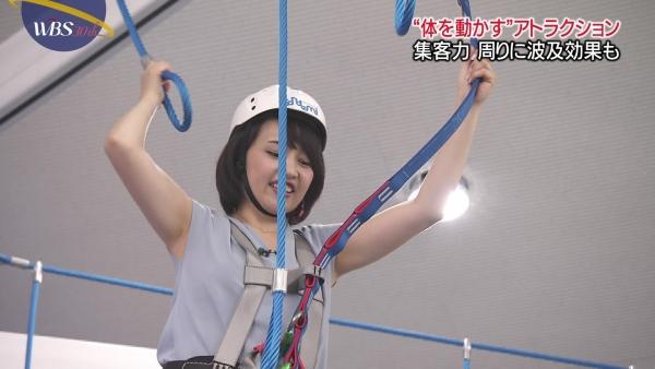 aiuchi-yuuka054.jpg