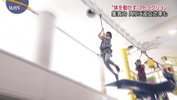 aiuchi-yuuka055.jpg