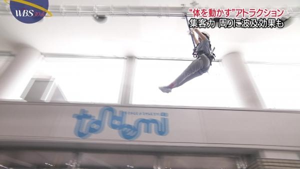 aiuchi-yuuka056.jpg