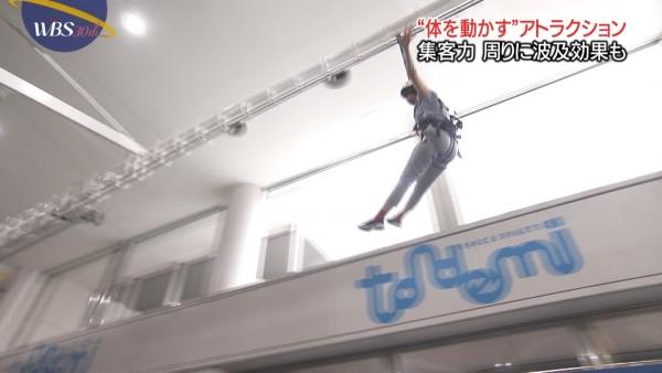 aiuchi-yuuka057.jpg