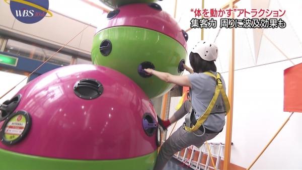 aiuchi-yuuka060.jpg