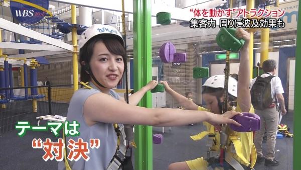 aiuchi-yuuka061.jpg