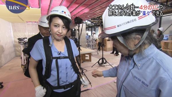 aiuchi-yuuka064.jpg