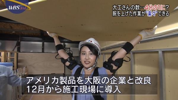 aiuchi-yuuka067.jpg