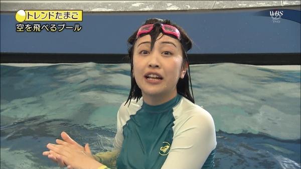 aiuchi-yuuka078.jpg