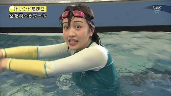 aiuchi-yuuka079.jpg