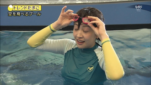 aiuchi-yuuka080.jpg
