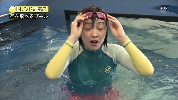 aiuchi-yuuka081.jpg