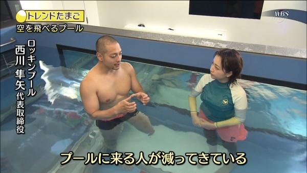 aiuchi-yuuka085.jpg
