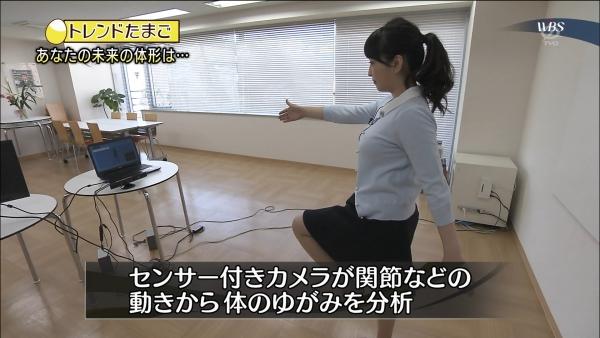 aiuchi-yuuka086.jpg
