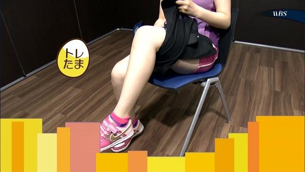 aiuchi-yuuka094.jpg