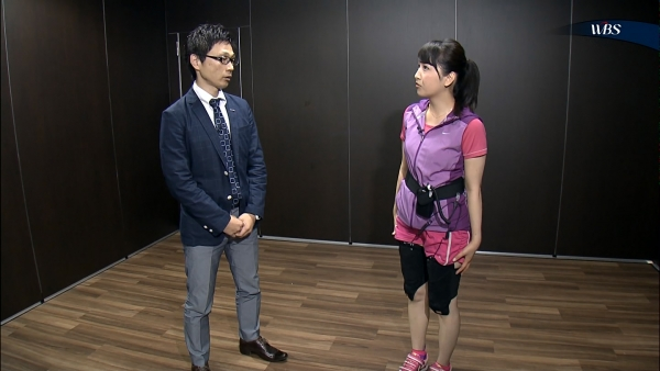 aiuchi-yuuka097.jpg