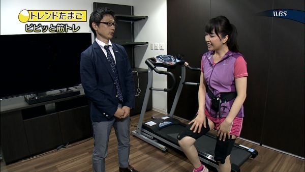 aiuchi-yuuka102.jpg