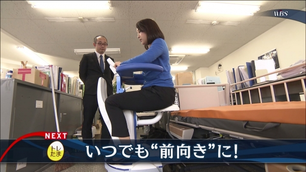 aiuchi-yuuka105.jpg
