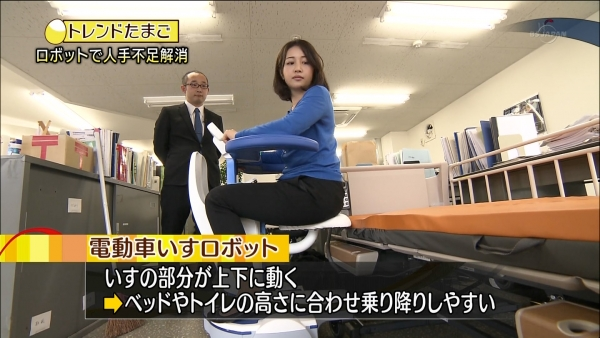 aiuchi-yuuka106.jpg