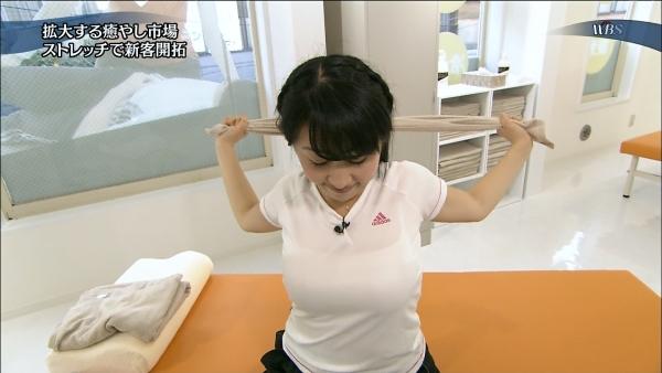 aiuchi-yuuka112.jpg