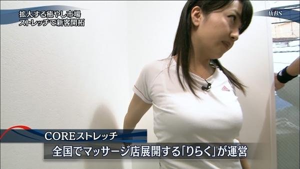 aiuchi-yuuka115.jpg