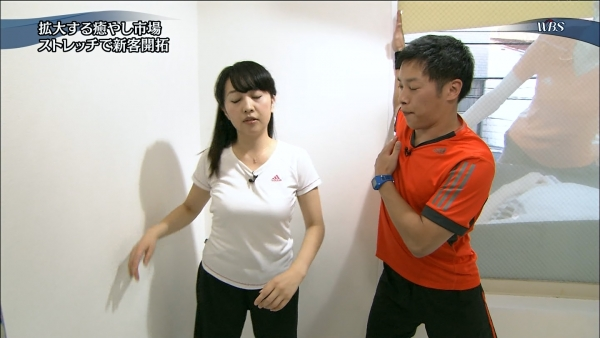 aiuchi-yuuka117.jpg
