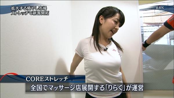 aiuchi-yuuka119.jpg