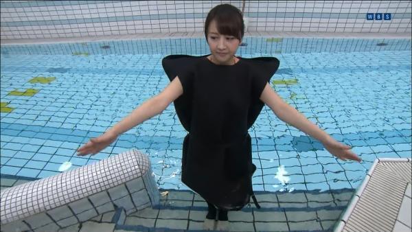 aiuchi-yuuka120.jpg