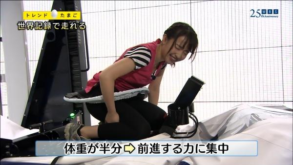 aiuchi-yuuka130.jpg