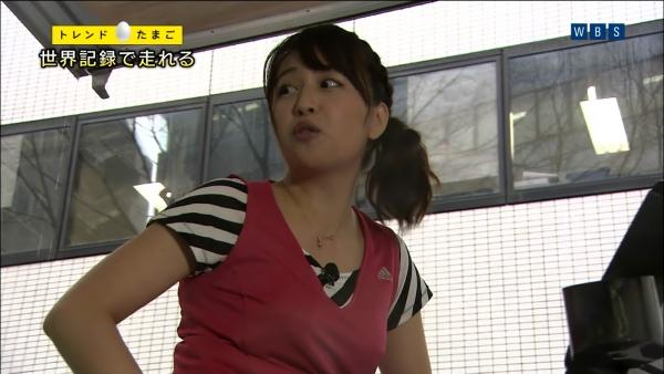 aiuchi-yuuka133.jpg