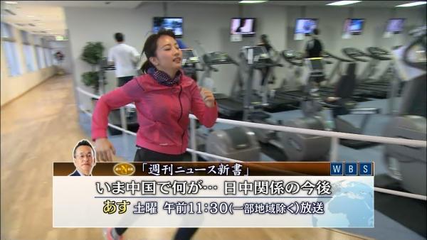 aiuchi-yuuka140.jpg