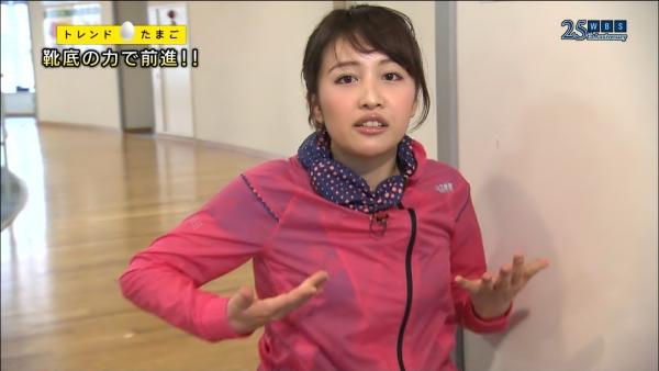 aiuchi-yuuka144.jpg