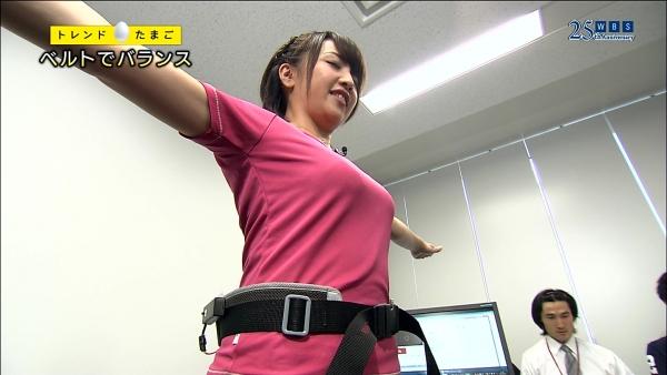 aiuchi-yuuka149.jpg