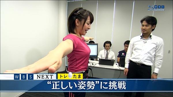 aiuchi-yuuka155.jpg