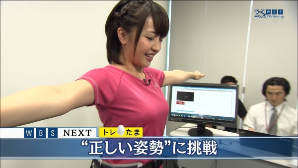 aiuchi-yuuka156.jpg