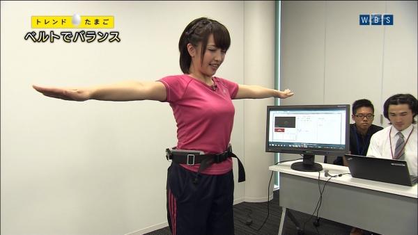 aiuchi-yuuka160.jpg
