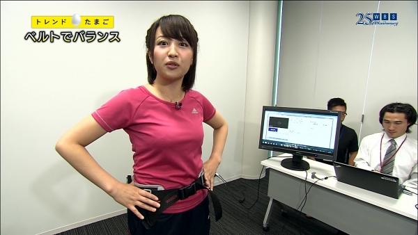 aiuchi-yuuka162.jpg