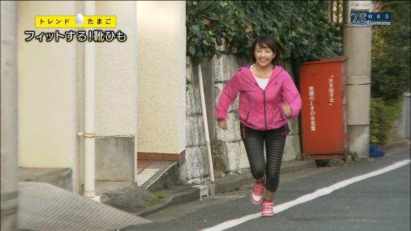 aiuchi-yuuka166.jpg