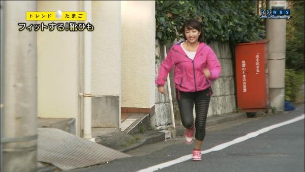 aiuchi-yuuka167.jpg