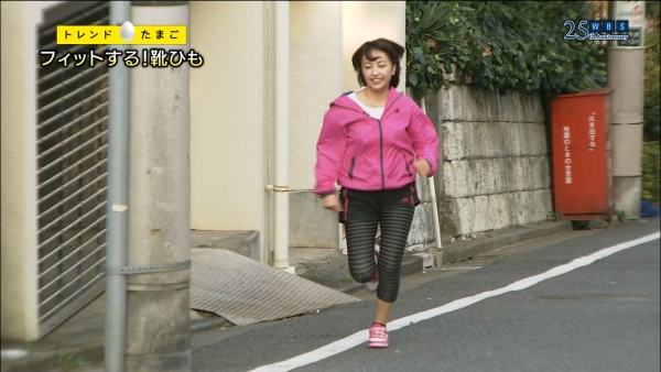 aiuchi-yuuka168.jpg